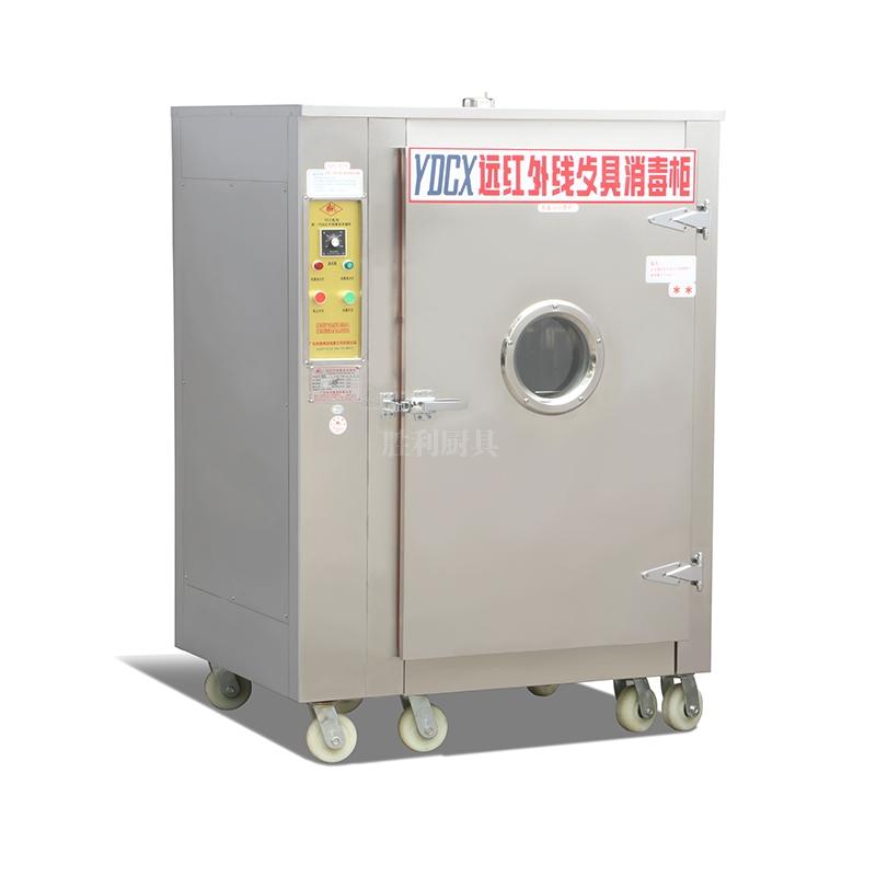 YDCX-3AH 远红外线不锈钢餐具消毒柜