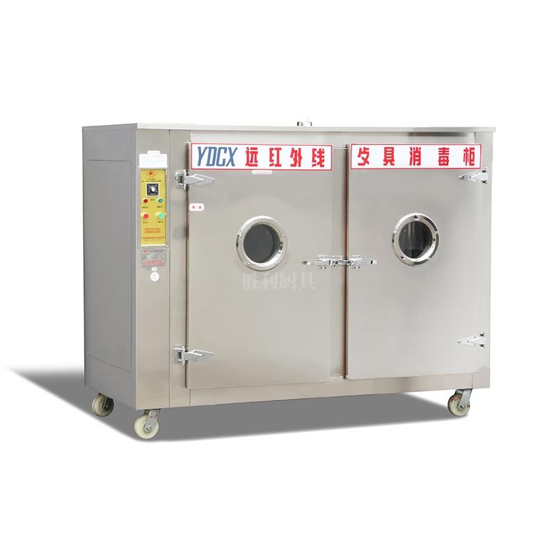 YDCX-9AⅡ 远红外线不锈钢餐具消毒柜