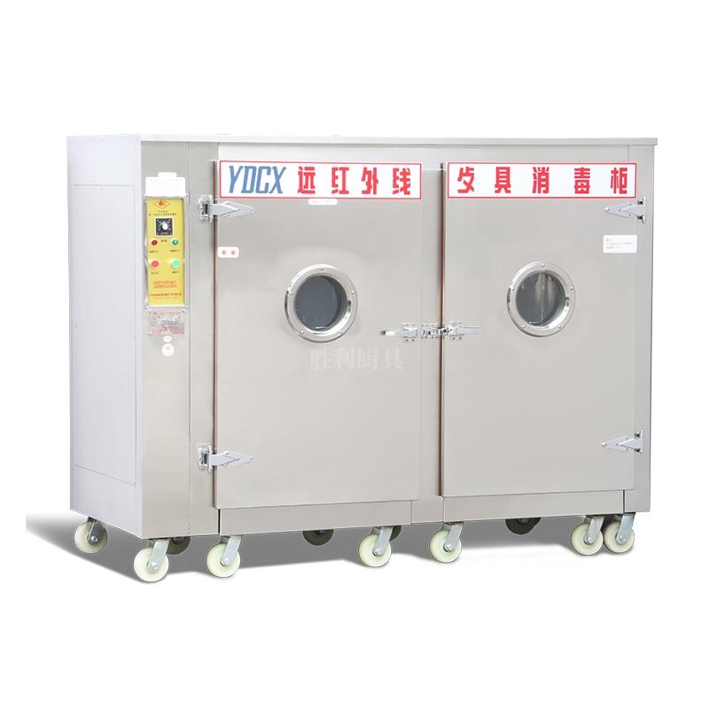 YDCX-9AⅡH远红外线不锈钢餐具消毒柜