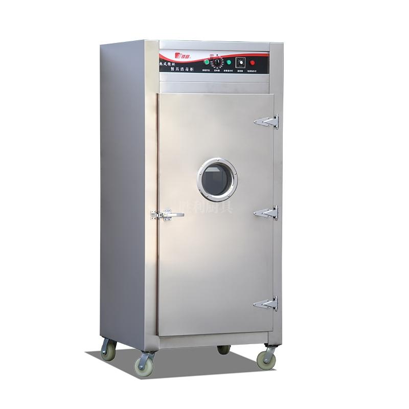 YDCX-3AF 不锈钢热风循环餐具消毒柜