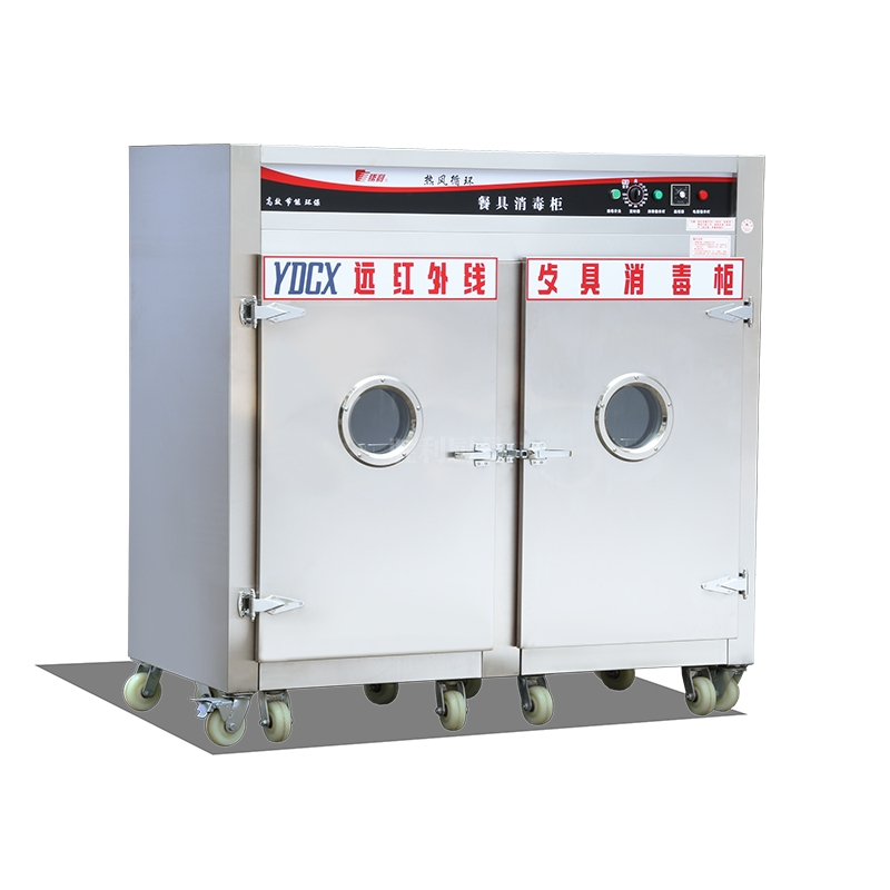 YDCX-6AFH 不锈钢热风循环餐具消毒柜