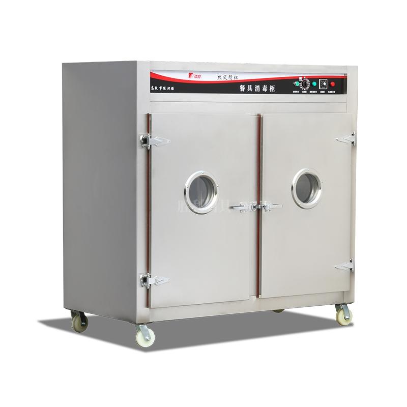 YDCX-6BF 双通道远红外线热风循环餐具消毒柜
