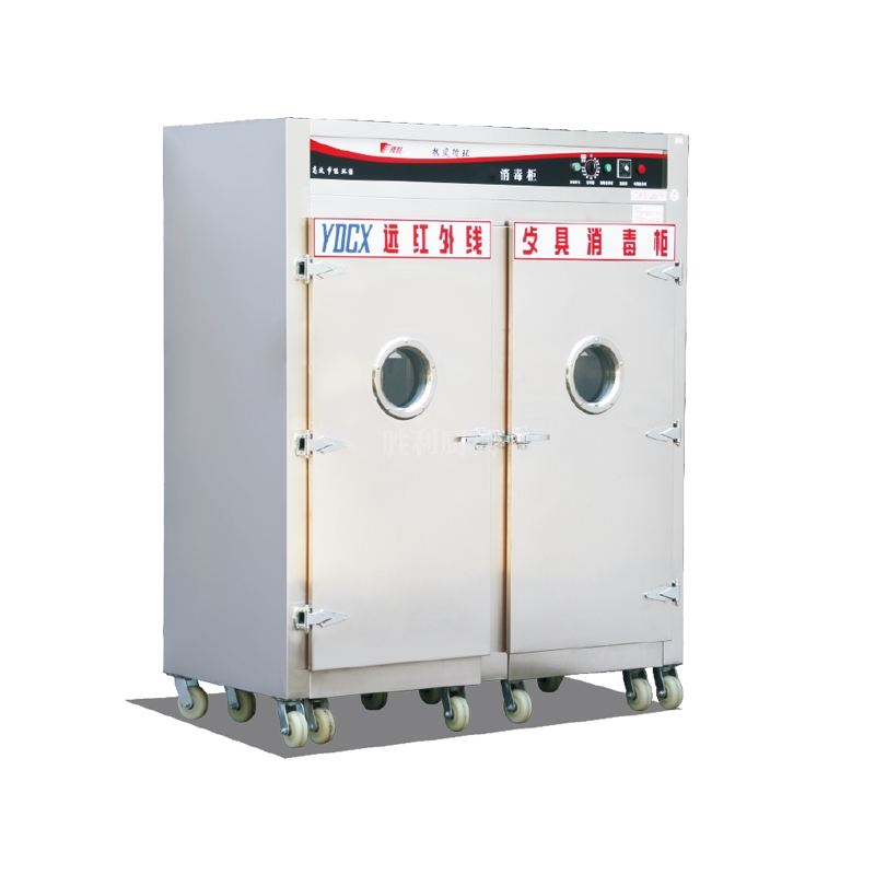 YDCX-4SZFH 远红外线中温餐厨用具消毒柜