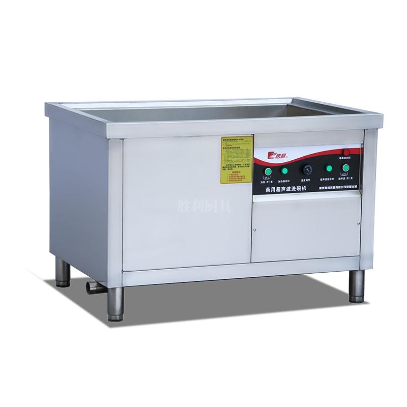 1200×800 商用超声波洗碗机