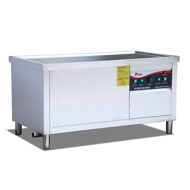 1800×800 商用超声波洗碗机