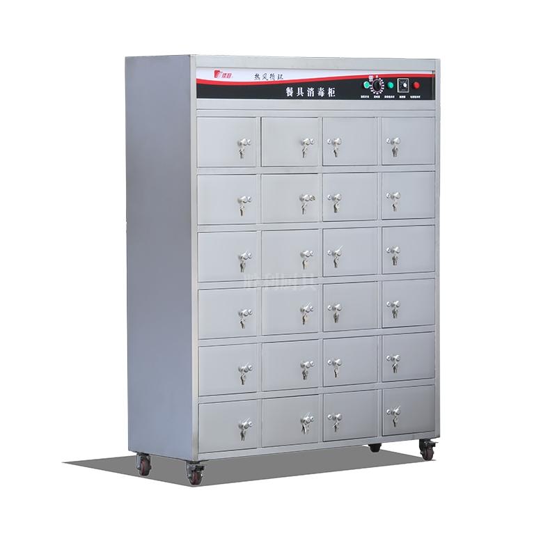 YDCX-4DF-24 分隔式远红外线热风循环餐具消毒柜