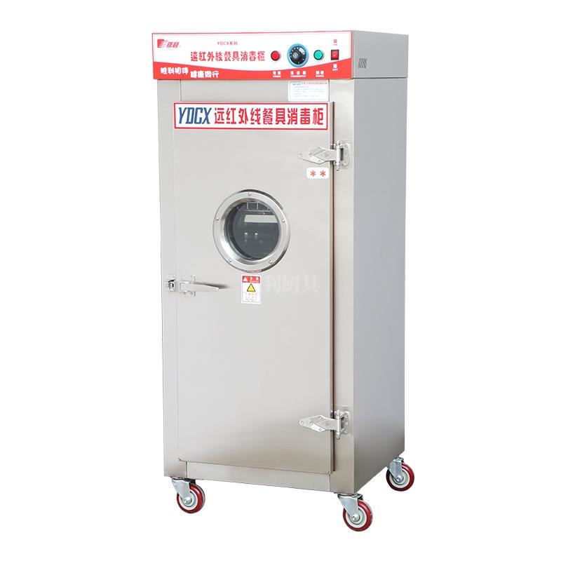 YDCX-2.5A  远红外线不锈钢餐具消毒柜