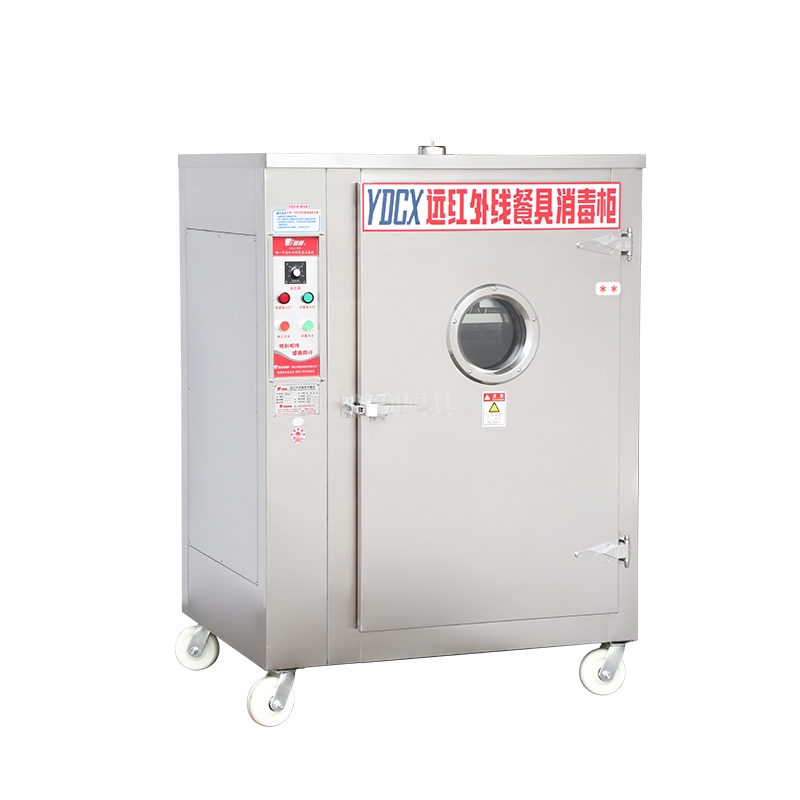YDCX-3A 远红外线不锈钢餐具消毒柜