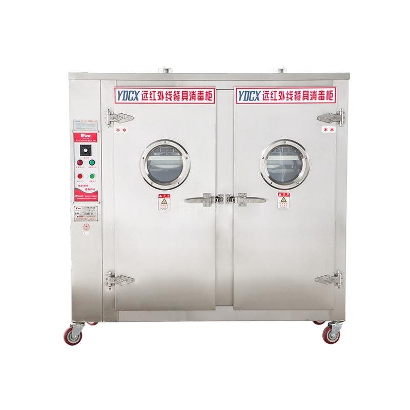 YDCX-7.5A 远红外线不锈钢餐具消毒柜