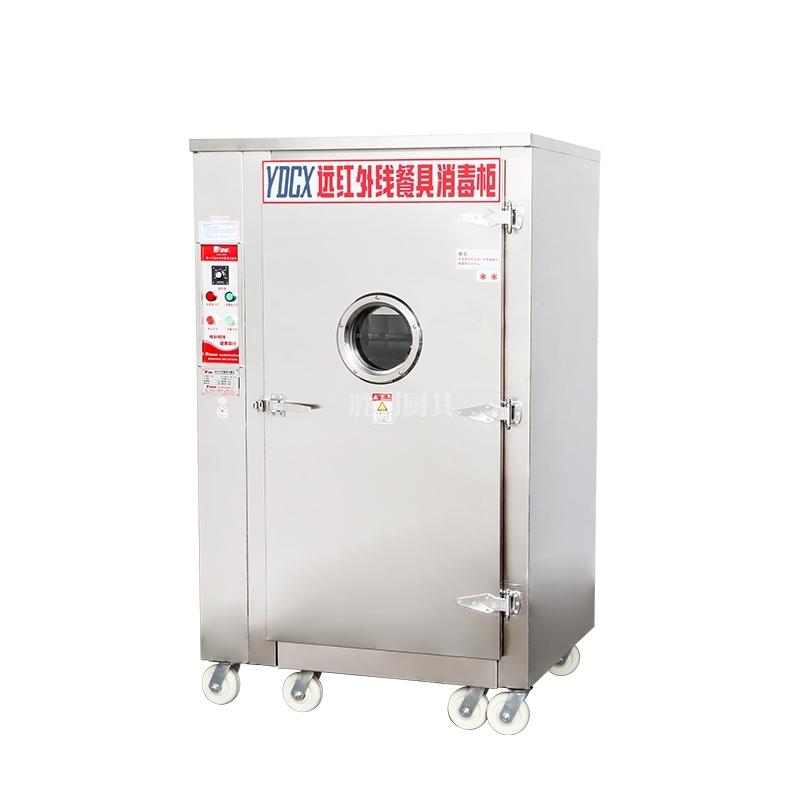 YDCX-4.5AH 远红外线不锈钢餐具消毒柜