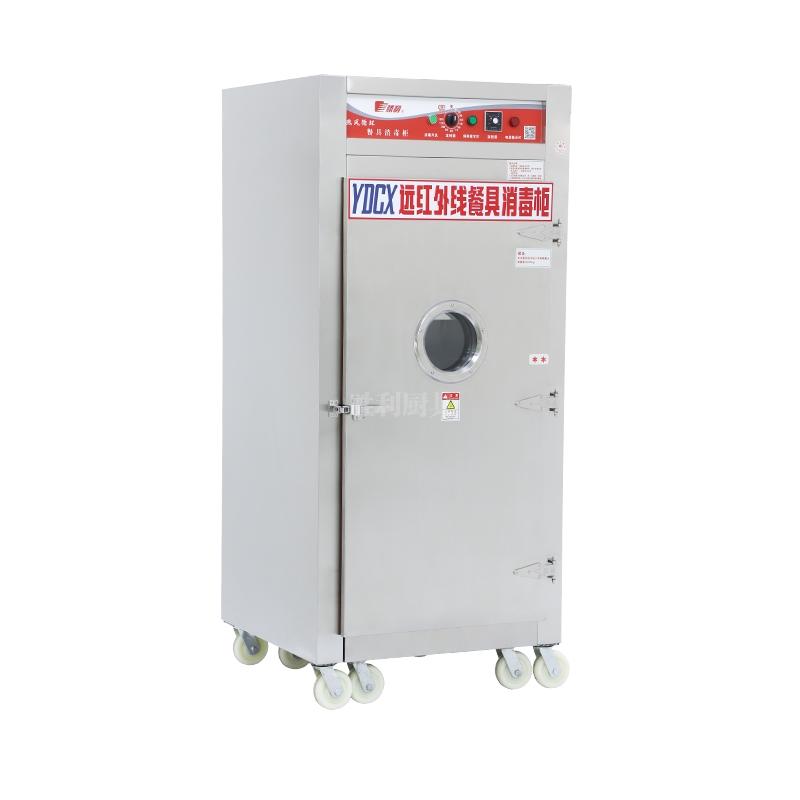 YDCX-3AFH 不锈钢热风循环餐具消毒柜