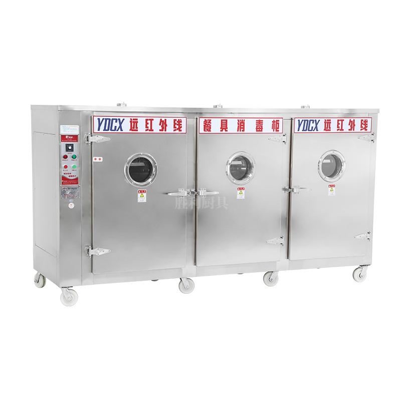 YDCX-12A 三门远红外线不锈钢餐具消毒柜