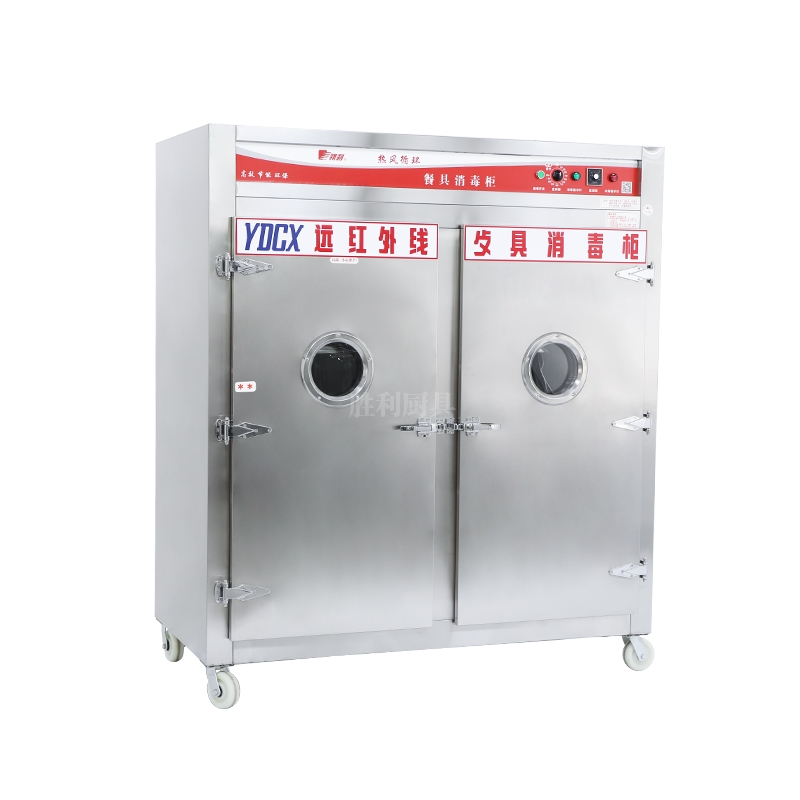 YDCX-9BF 通道式远红外线热风循环餐具消毒柜