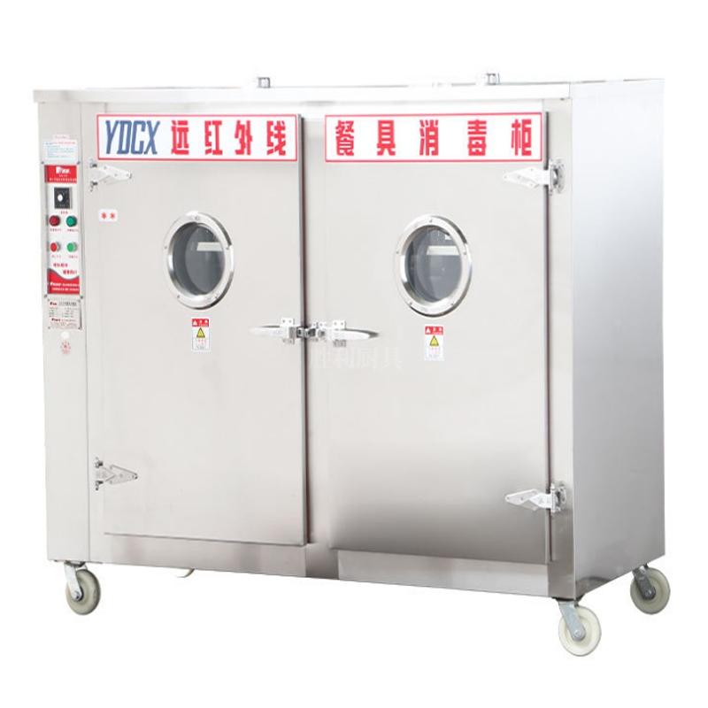 YDCX-6A 远红外线不锈钢餐具消毒柜