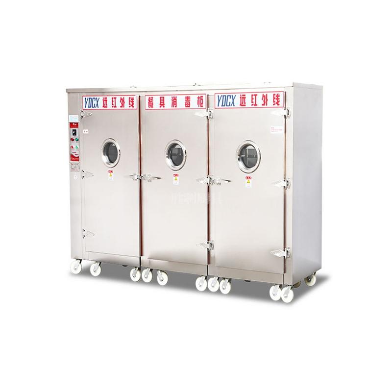 YDCX-13.5AH  远红外线不锈钢餐具消毒柜