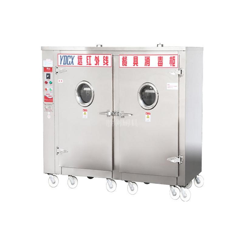 YDCX-6AH  远红外线不锈钢餐具消毒柜