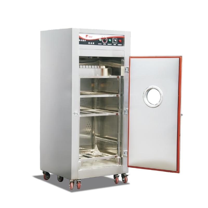 YDCX-2SZFH 远红外线中温餐厨用具消毒柜