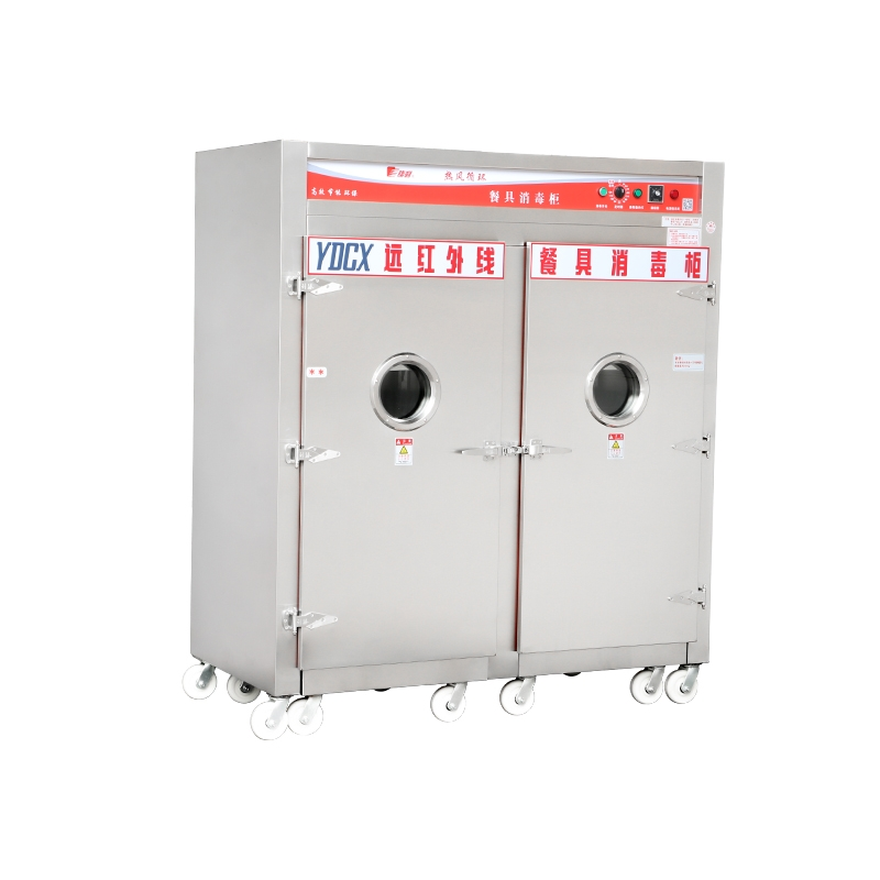 YDCX-9AFH 不锈钢热风循环餐具消毒柜