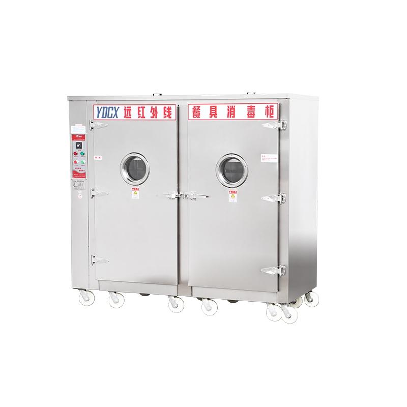 YDCX-9AⅢH 远红外线不锈钢餐具消毒柜