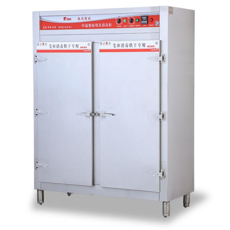 YDCX-4SZF 远红外线中温餐厨用具消毒柜(毛巾消毒专用)