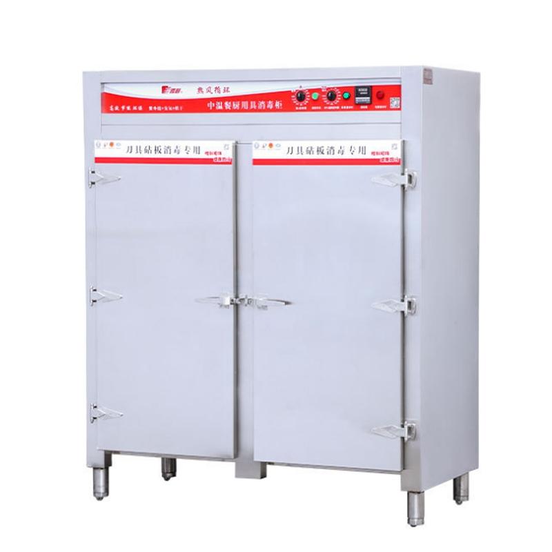 YDCX-4SZFH 远红外线中温餐厨用具消毒柜(刀具砧板专用)